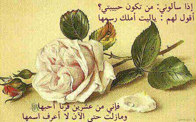 al hob 3adab